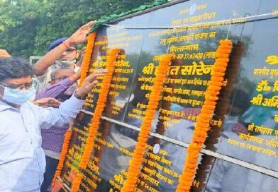 गोड्डा: सीएम हेमंत सोरेन ने 60 योजनाओं का किया शिलान्यास और उद्घाटन