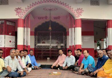 गोड्डा: श्मशान काली मंदिर में काली पूजा की तैयारियों पर हुई बैठक